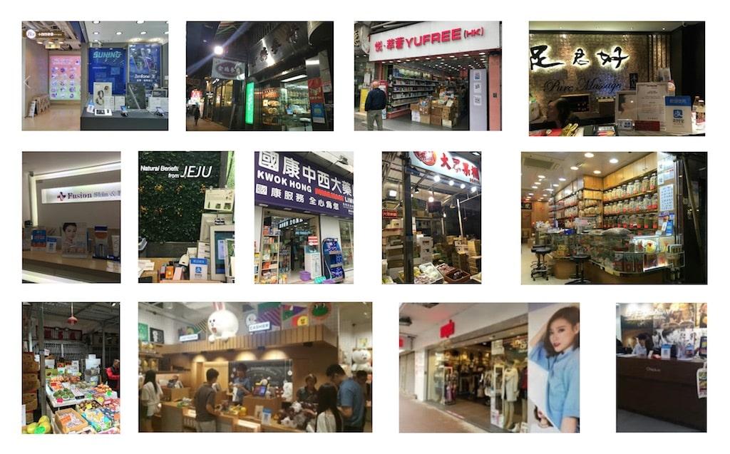 all-shops-min